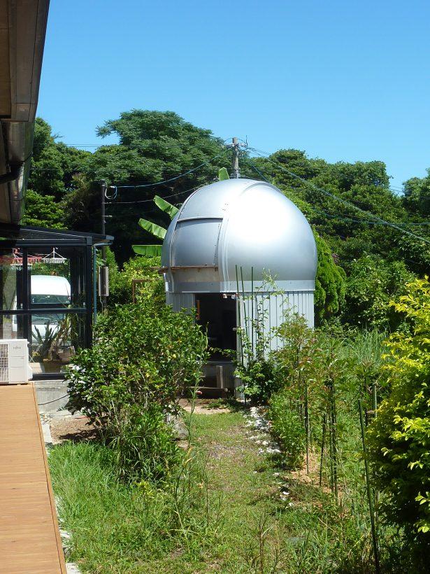 "Naoko Kasai / Owner of ""Minshuku Soramame"" (literally ""Fava Bean Guesthouse"")"