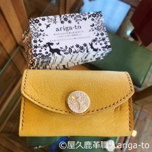 "Mai Shimizu / Owner of the Leather Craft Shop ""ariga-to"""