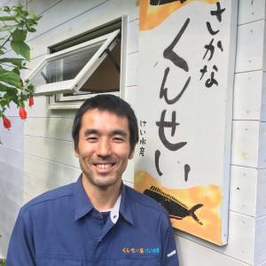 田中啓介さん/くんせい屋けい水産