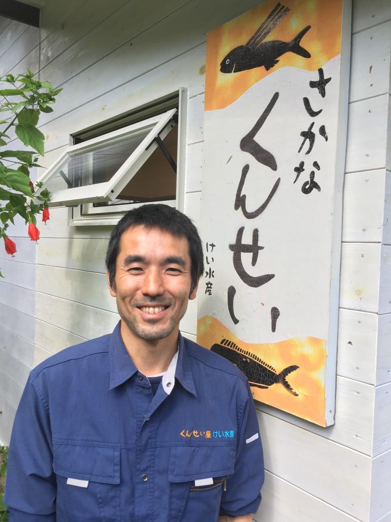 Keisuke Tanaka/Kunsei-ya (Smokehouse) Kei Marine Products