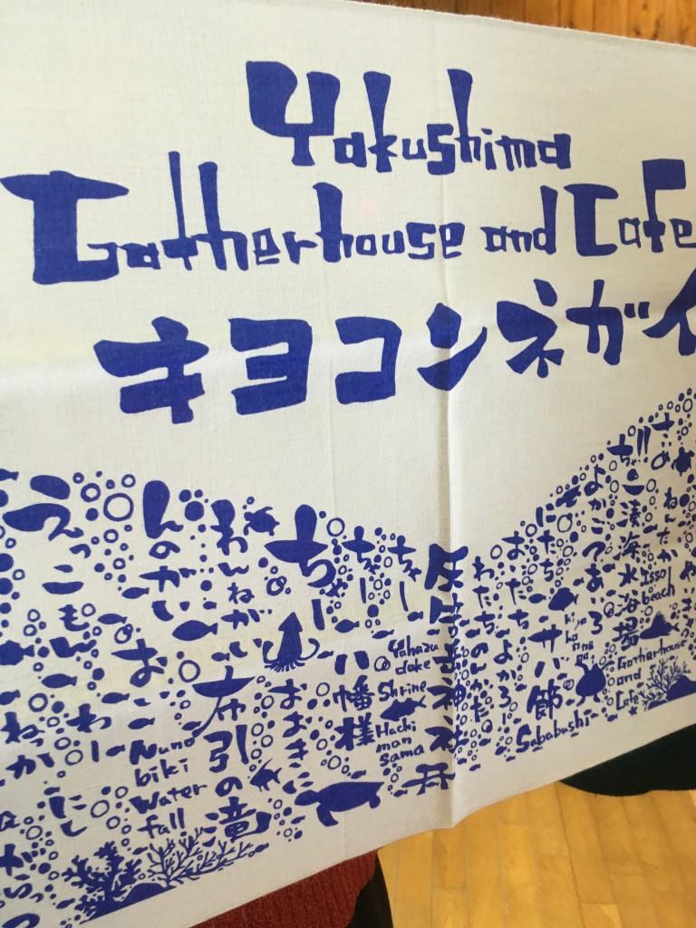馬場貴海賀さん / カフェ「キヨコンネガイ」オーナー・書道アーティスト
