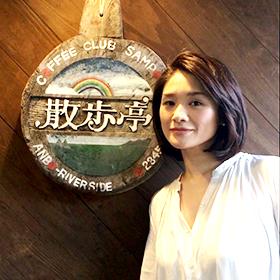 緒方 麗(Ogata Urara) Written by 散歩亭