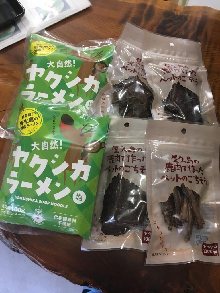 牧瀬一郎さん / 鹿肉精肉販売所ヤクニク屋