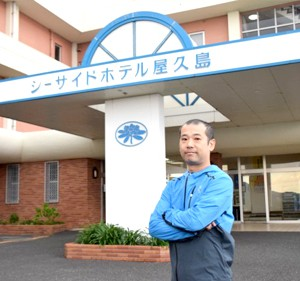 御調伸一郎さん/屋久島ウルトラマラソン実行委員長