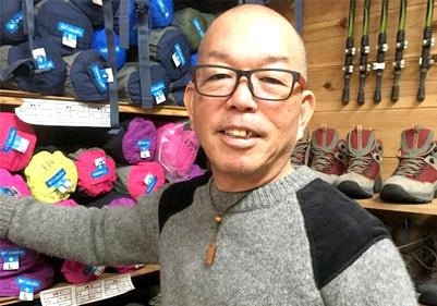 山下敏正さん / 登山用品レンタル山下・安房リバーカヤック