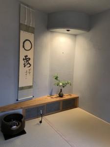 中島拓也さん/たたみ職人