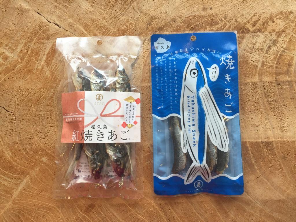 喜(き) 勇(ゆう)二郎(じろう)さん/「丸喜商店」代表/Ki Yujiro/Owner Maruki Store