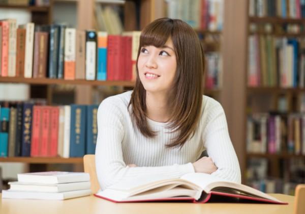 屋久島研究講座
