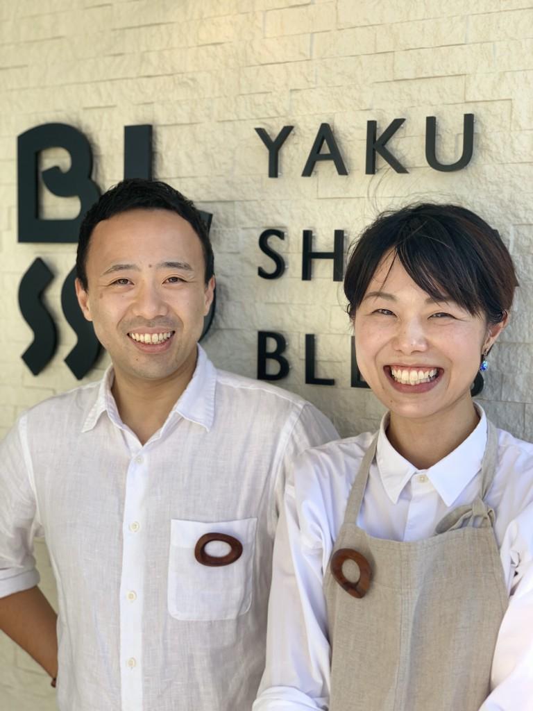 金田知博さん・幸代さん/YAKUSHIMA BLESS