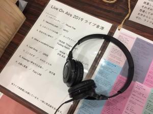 松元 潤さん/「Yakushima Live On Airs」主催