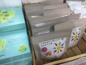 渡邉 桂太さん/八万寿茶園・やくしまオーガニックマーケット実行委員長