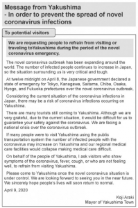 Message from Yakushima